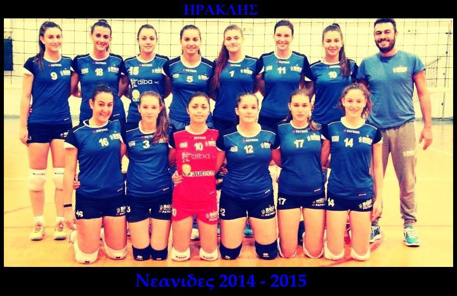 volley neanides 2014-2015