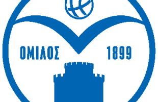 omilos 1899