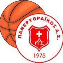 Panerithraikos_A.S._Basketball_Logo