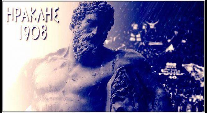 Πιο Ηρακλής από τον Ηρακλή…