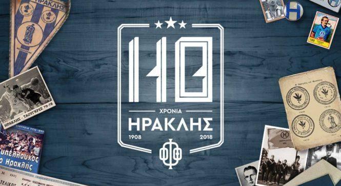 Η μεγάλη «κυανόλευκη» γιορτή για τα 110 χρόνια του Συλλόγου!